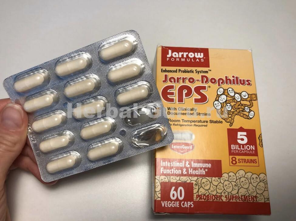 Как не заразиться вирусом? ТОП-4 средства укрепляющие иммунитет! Проверено мной и всегда в нашей аптечке